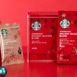 スターバックス®のホリデーシーズン向けコーヒーが、家庭でも味わえる🎄💖「スターバックス® ホリデーシーズン ブレンド」など発売中🌟