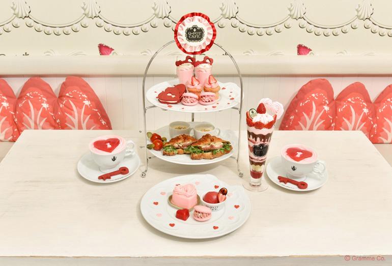 【Q-pot CAFE. 】バレンタイン限定メニューが2021年1月9日(土)~スタート💖🍓