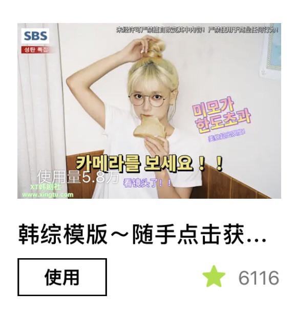 """今中国で流行ってる""""番組風""""加工って!?"""