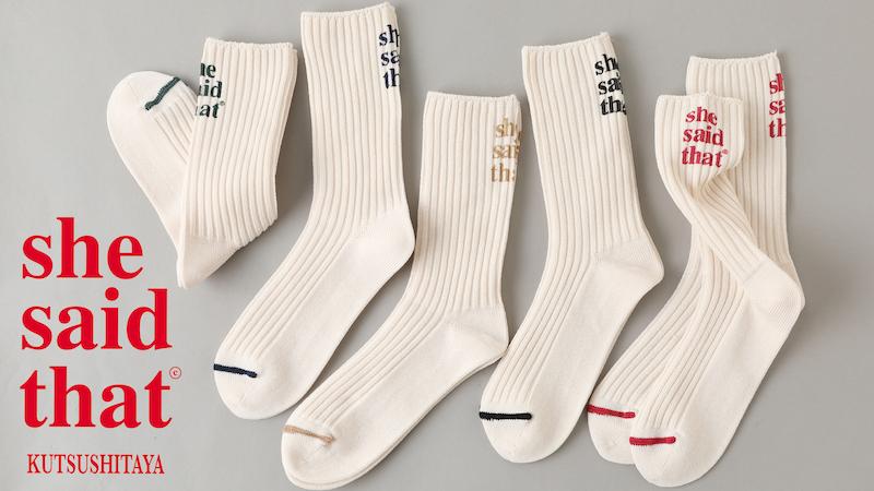 韓国の人気ブランド「she said that」と靴下屋がコラボ🧦🧡