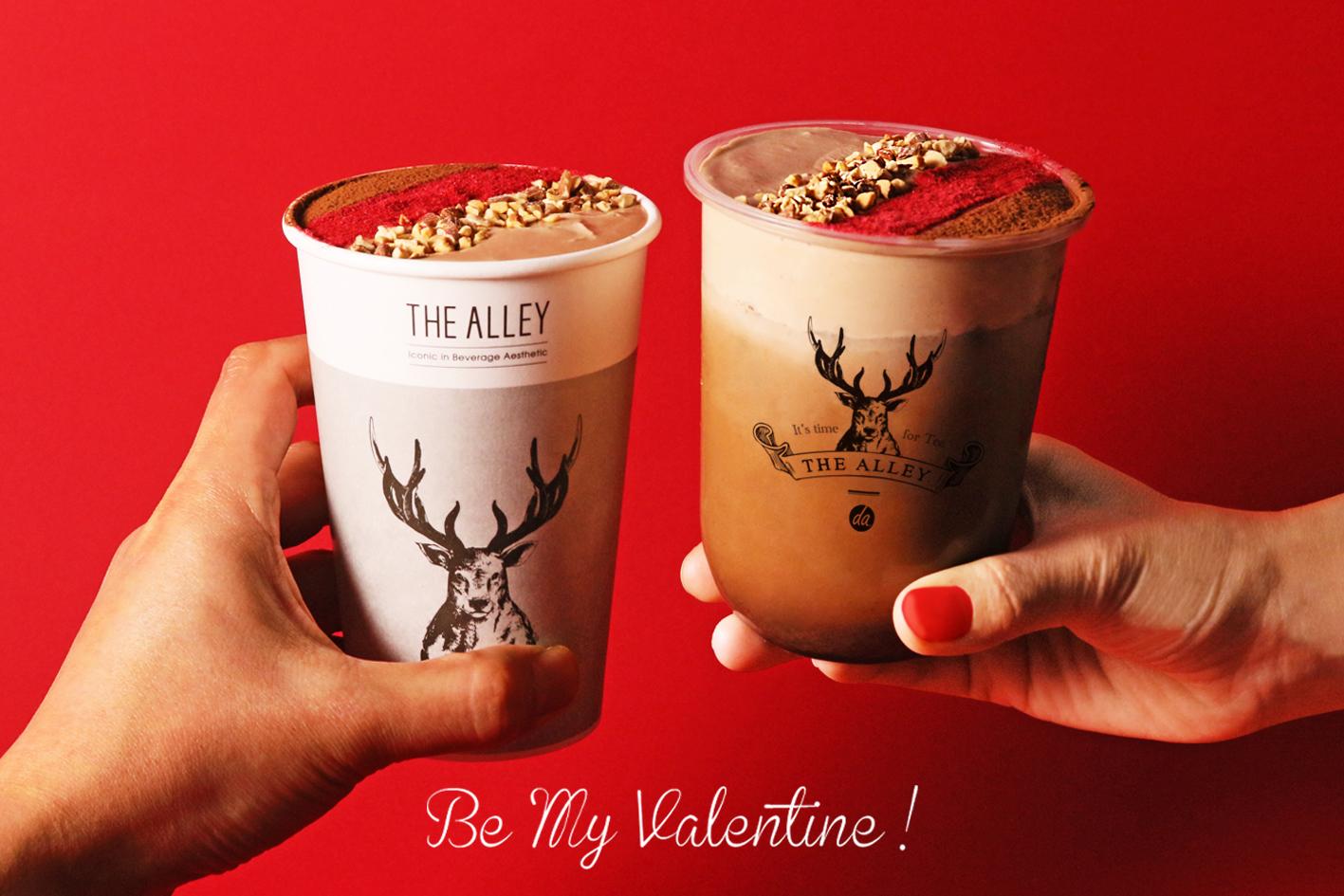 【THE ALLEY】バレンタイン限定ドリンク『ショコラキャラメルミルクティー』が1月14日(木)販売開始❤️