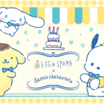 EGG&SPUMA×SANRIO DOGキャラクターのコラボカフェ「Sanrio Characters CAFE」が期間限定でオープン🌈💗