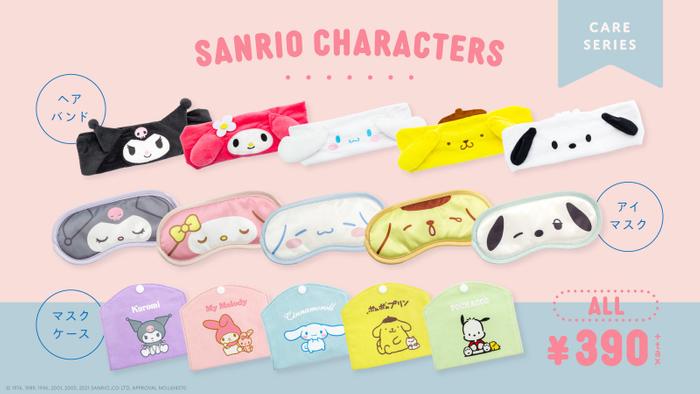 おうち時間をキュートに過ごそう💕『サンリオキャラクターズ×サンキューマート』コラボグッズが1月23日(土)より新発売🌈