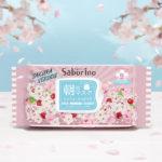 時短コスメブランド「サボリーノ」から春限定桜の香りが登場🌸💗