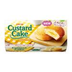 発売35周年記念✨ロッテ「カスタードケーキ」が大幅リニューアル🌼🎉