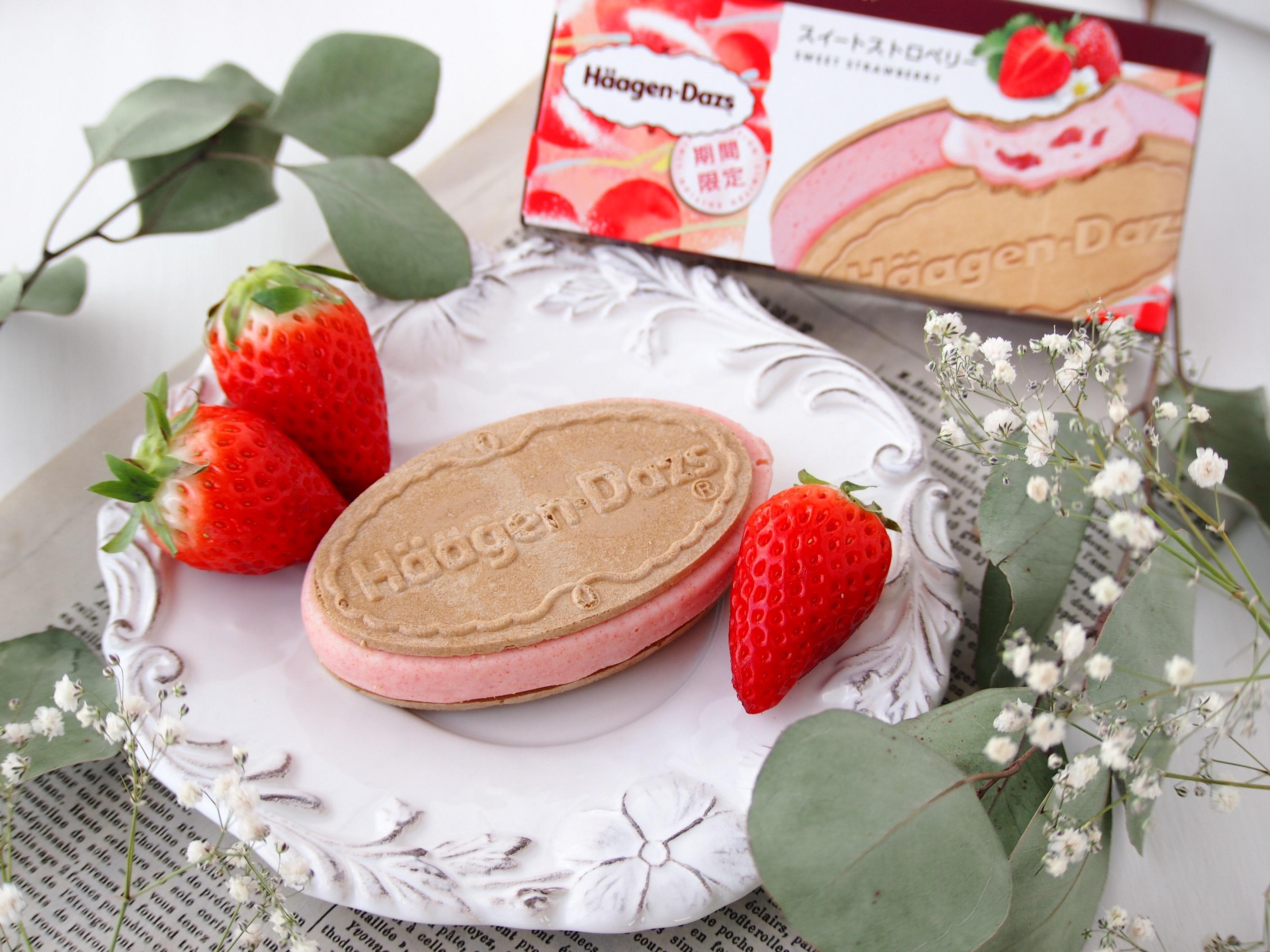 春にぴったり🌸ごろっと入ったストロベリー果肉の贅沢な食感を楽しめる クリスピーサンド『スイートストロベリー』期間限定発売🍓✨