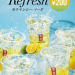 200円から楽しめる❣️新しいオリジナルドリンク『Refresh カラマンシー ソーダ』登場🌟