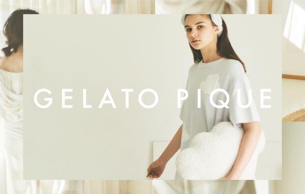 「gelato pique」ルミネエスト新宿店がリニューアルオープン🌼✨限定商品や先行販売商品も🌈