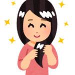 髪を早く伸ばす方法って知ってる?!👀😳💕