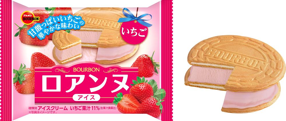 ゴーフレットでいちごアイスをサンドした 「ロアンヌアイスいちご」3月22日(月)新発売🍓💗