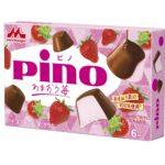 あまおう果汁100%を使用した本格的な苺のおいしさ🍓💗「ピノ あまおう苺」3月29日〜期間限定発売🌟