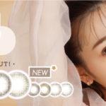 古川優香プロデュースのカラコンブランド「メイメ!byラルム」から待望の新色6食が登場🥦💖