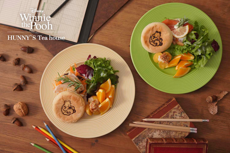 くまのプーさん原作デビュー95周年記念『Winnie the Pooh』HUNNY'S Tea houseが東京・大阪で期間限定オープン!🍯🐝