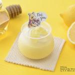 銀座コージーコーナーで『くまのプーさん』デザインのはちみつ&レモンスイーツを楽しもう🍯🐝