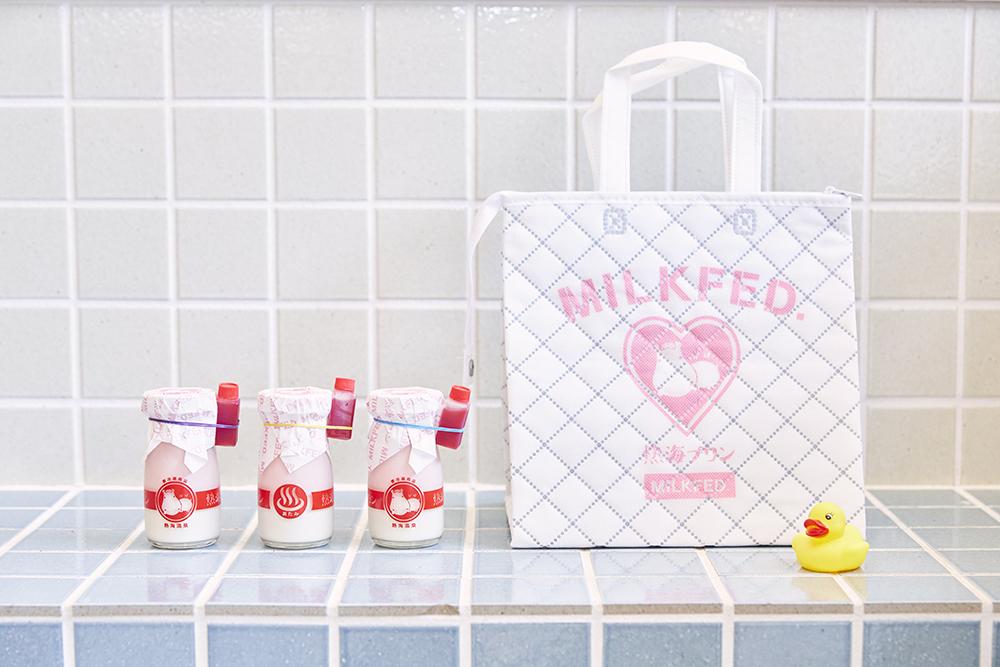 「MILKFED.」と行列のできるプリン専門店「熱海プリン」が異色のコラボ🥛💝