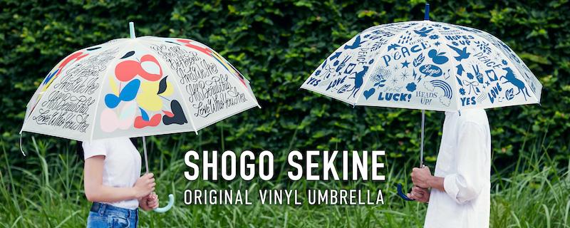 【SHOGO SEKINE デザイン】雨の日でもポジティブになれるビニール傘が身近なコンビニで手に入る☂️💖