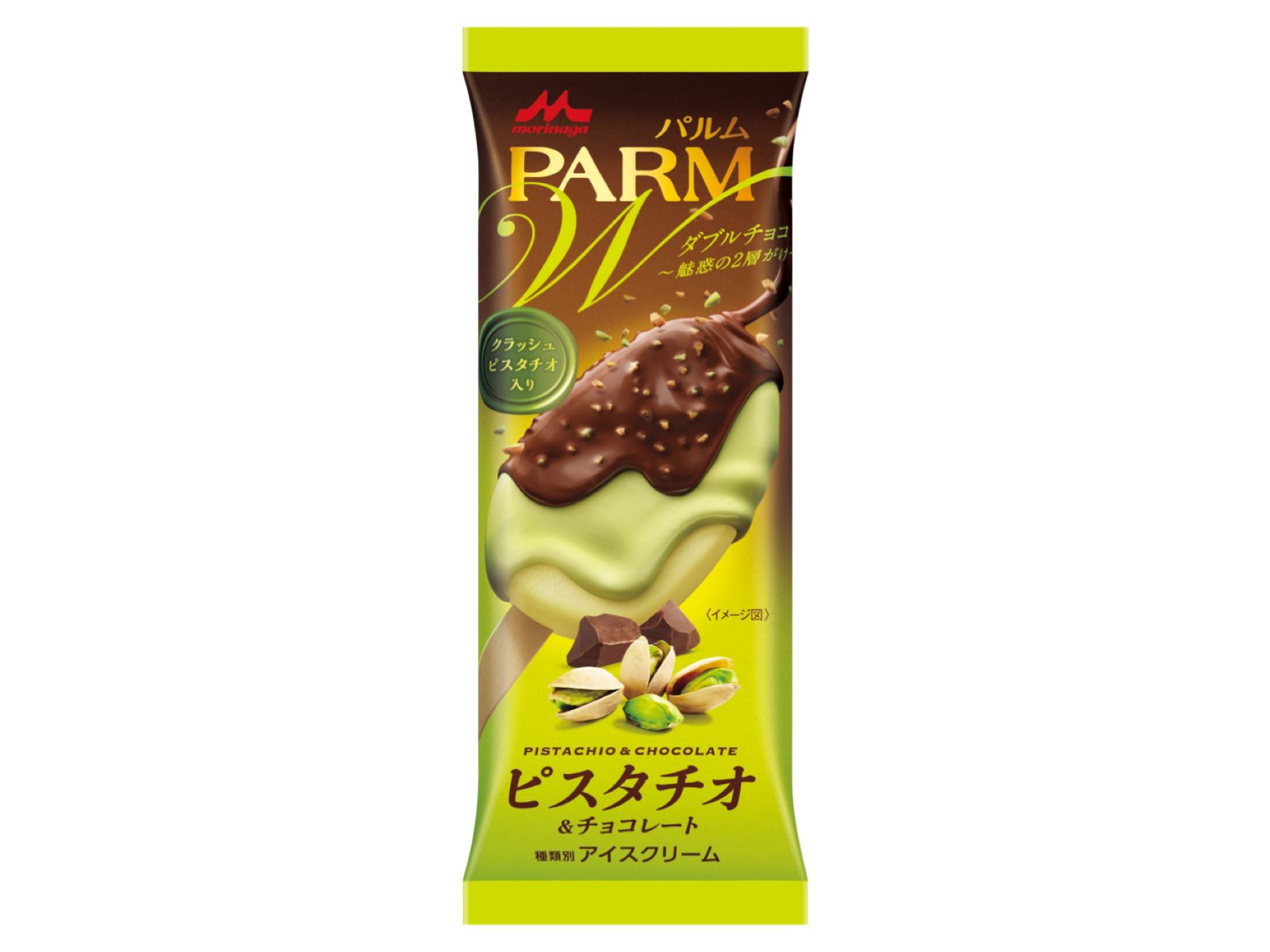 \パルムから新商品✨/2層のコーティングチョコ🤎「PARM ダブルチョコ ピスタチオ&チョコレート」が発売🍨🍫💚