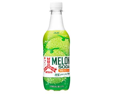 メロン果実本来の風味が楽しめる大人のためのメロンソーダが期間限定発売🍈💛