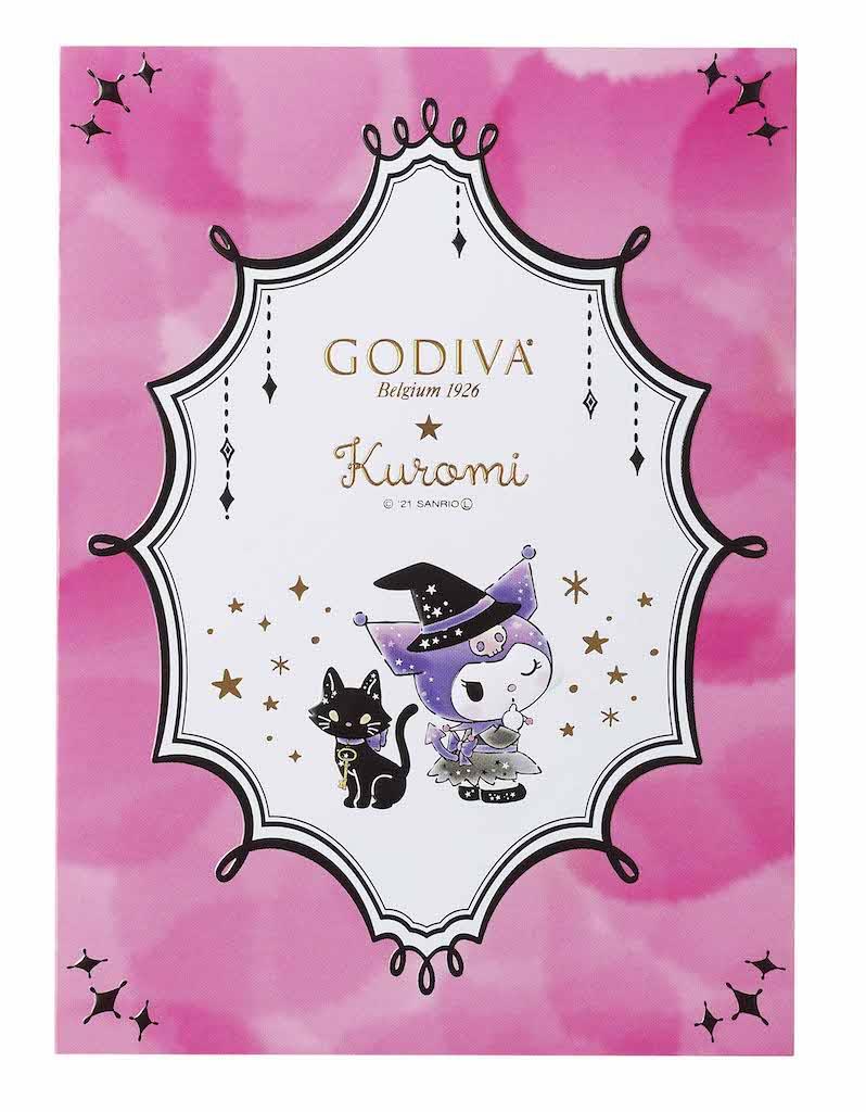 クロミとコラボした『ゴディバ ハロウィン コレクション』が期間限定販売🍫💜🖤