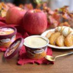 【ハーゲンダッツ】シャリっと食感とほろ苦さ&甘酸っぱさが楽しめる!『林檎のカラメリゼ』が期間限定販売🍨🍎