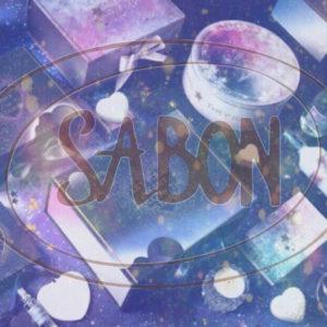 """コズミックで美しすぎる😂💘""""星空""""をテーマにした""""SABON""""のバレンタインコレクション登場✨✨"""