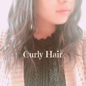1日保てる❗️『ふわふわ巻き髪』の方法💫