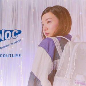 【超話題💘】「Ziploc × BEAMS COUTURE」の透明ファッションアイテム、追加販売決定❣️😍👏