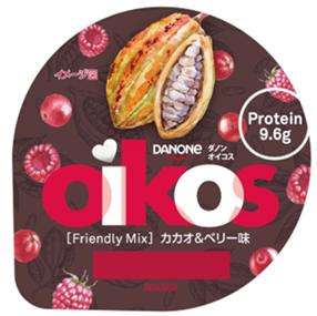 新感覚♡ダノンオイコスから春限定のヨーグルト『カカオ&ベリー味』新登場🍓🍫🙌🏻