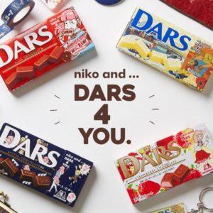 niko and … × DARSがお届け🎀「DARS 4 YOU」コラボアイテムの販売をスタート🍫💕