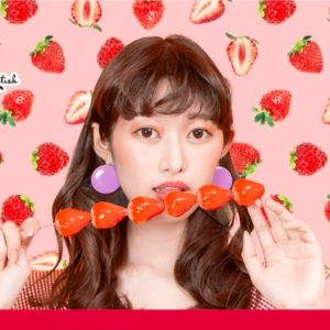 キュートないちご飴を食べ歩き♡日本初のいちご飴専門店、SHIBUYA109にオープン🍓