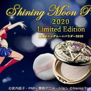 華麗にメイクアップ💫『ミラクルロマンス シャイニングムーンパウダー 2020 Limited Edition』予約開始💕