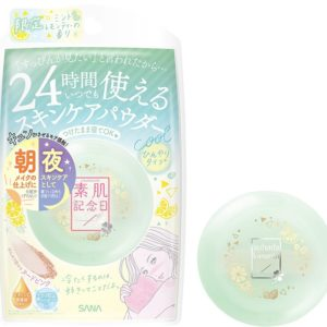 『素肌記念日』24時間いつでも使えるスキンケアパウダーから「ミントレモンティーの香り」が限定発売🍋💚
