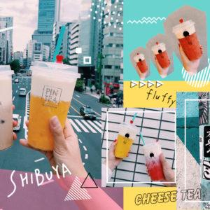 【スマホで注文完了】渋谷初チーズティー専門店「PIN TEA」がセンター街にてグランドオープン!🎉