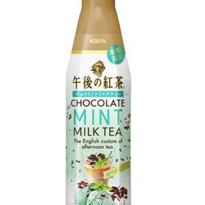 チョコミント好きへ💓午後ティーから「チョコミントミルクティー」が夏季限定登場☀️