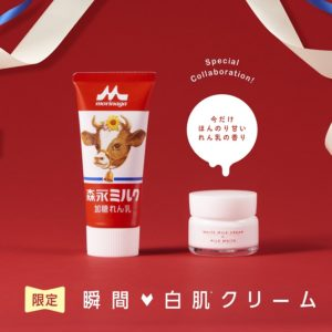 スキンケアにも、化粧下地にも🙆♀️✨レトロかわいいデザインにきゅん🥺💕「モウシロ トーンアップクリーム ミルクホワイト M」限定発売🐮🌸