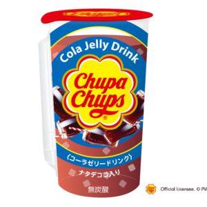 「コーラ」をナタデココ入りのゼリードリンクとしてアレンジ🌈「チュッパチャプス コーラゼリードリンク」8月11日発売💙
